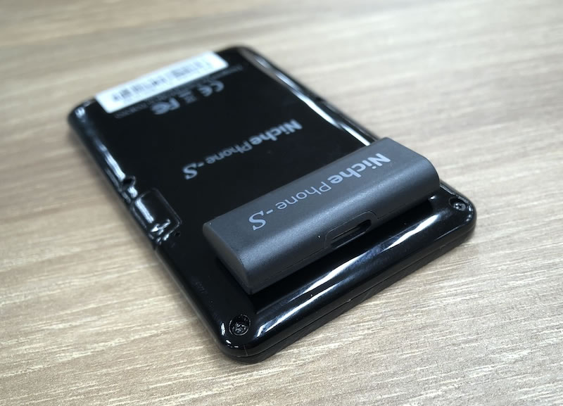 NichePhone-S-charger