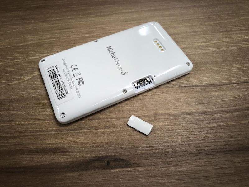 NichePhone-S-review