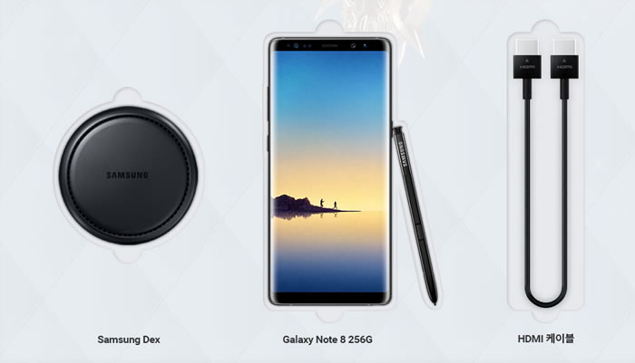Samsung-Galaxy-Note-8-Lineage-2-Revolution