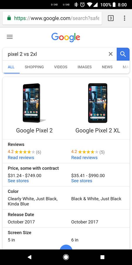 google-search-compare-smartphone-mobile