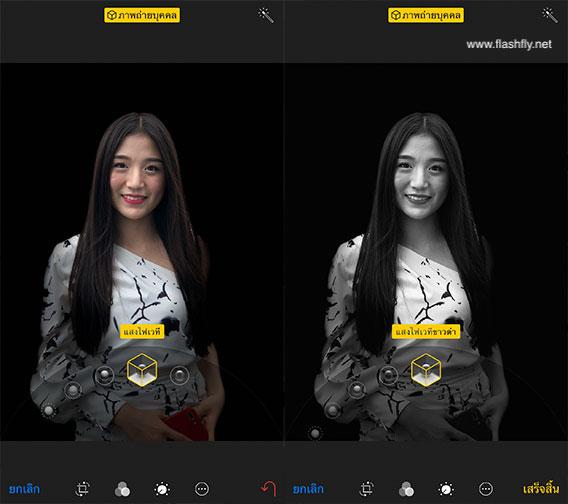 iPhone-8-plus-portrait-mode-2-flashfly