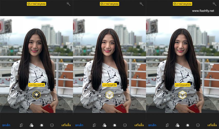 iPhone-8-plus-portrait-mode-flashfly