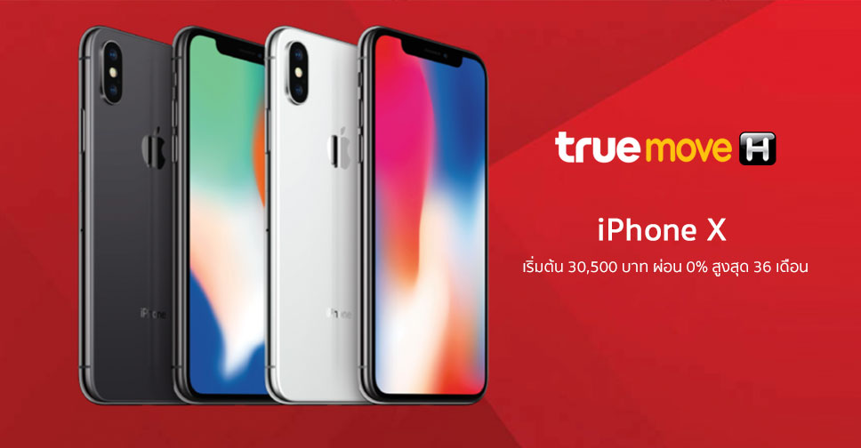 iPhone-x-truemove-H-flashfly-02