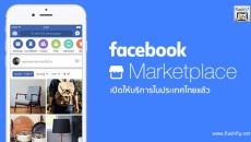 marketplace-facebook-eagle-communications