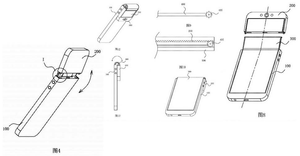 oppo-foldable-smartphone-patent