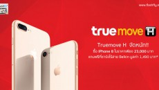 truemoveH-iPhone8-flashfly