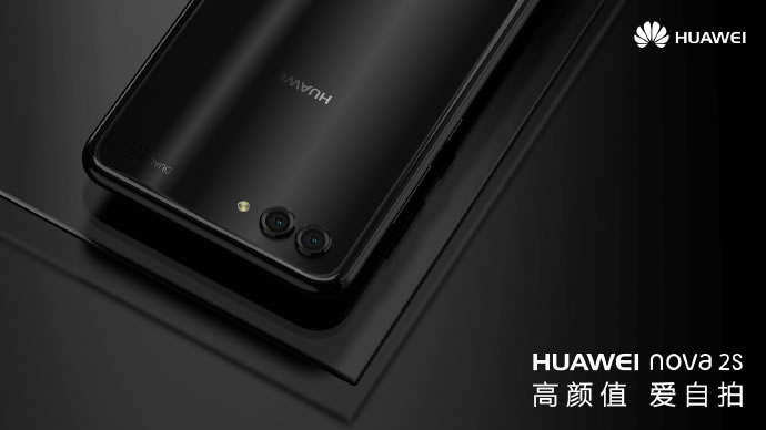 Huawei-Nova-2S-4