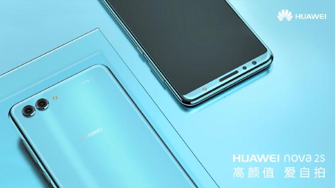 Huawei-Nova-2S-5