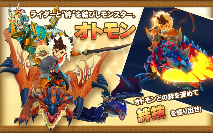 Monster-Hunter-Stories-Android-2