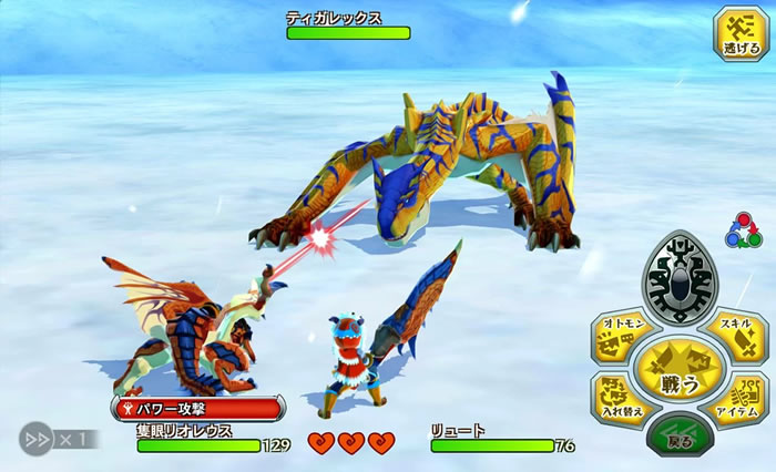 Monster-Hunter-Stories-Android