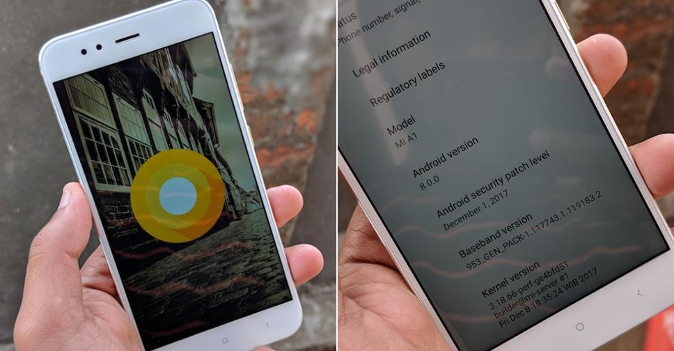 Xiaomi-Mi-A1-Android-Oreo-Beta