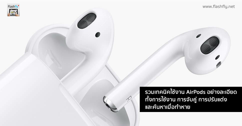 apple-iphone7-airpods