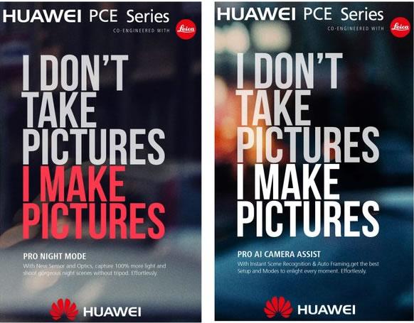 huawei-p11-series-teaser