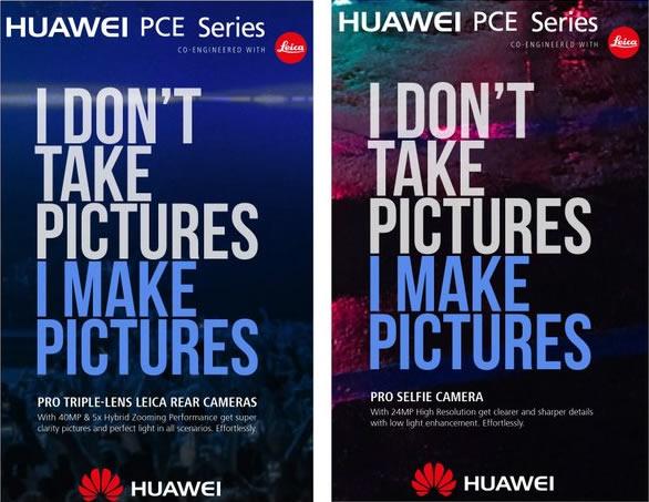 huawei-pce-series-teaser