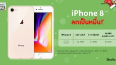 iPhone8-studio7-flashfly