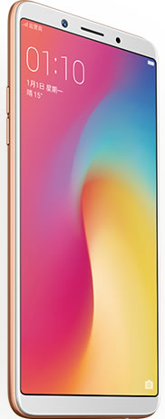 oppo-a73-Champagne