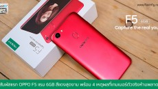 oppo-f5-6gb-review-flashfly
