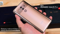 review-huawei-mat10-pro-flashfly