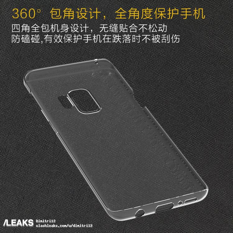 samsung-galaxy-s9-case