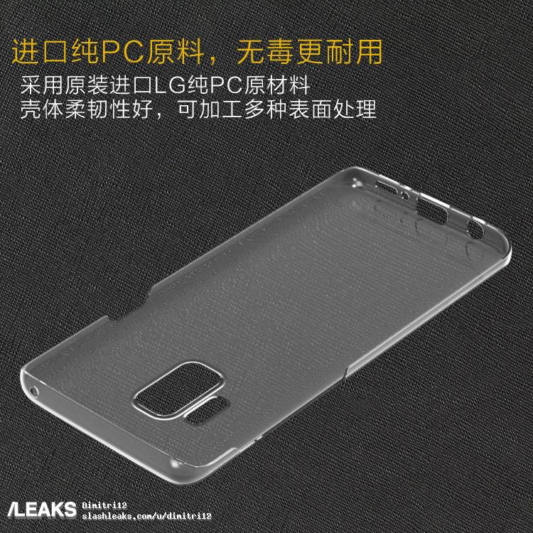 samsung-galaxy-s9-clear-case