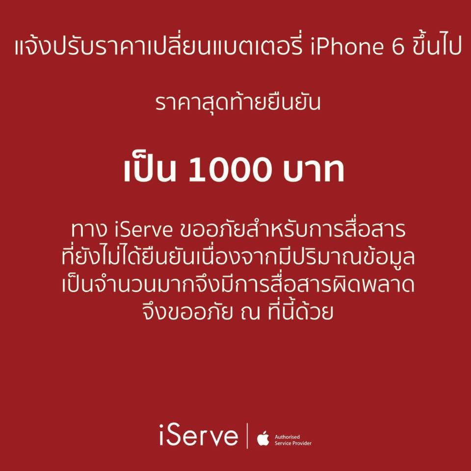 26169677_785593538290534_1895460211318016859_n