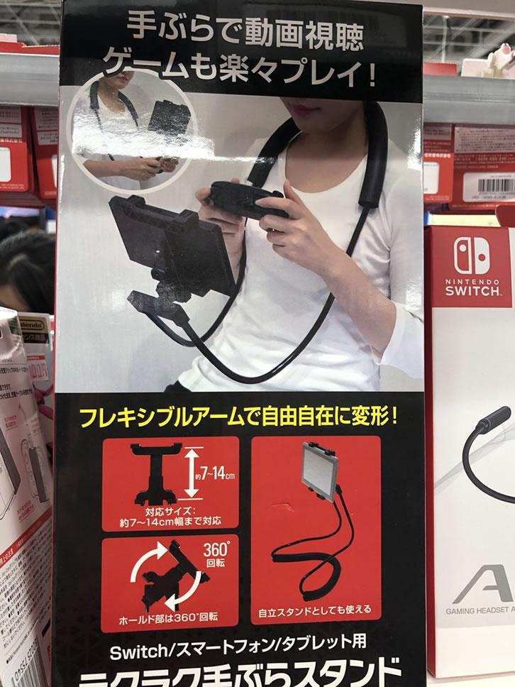 Nintendo-Switch-Stand
