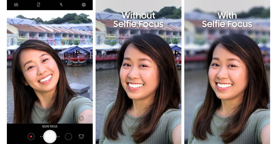 Samsung-Selfie-Focus