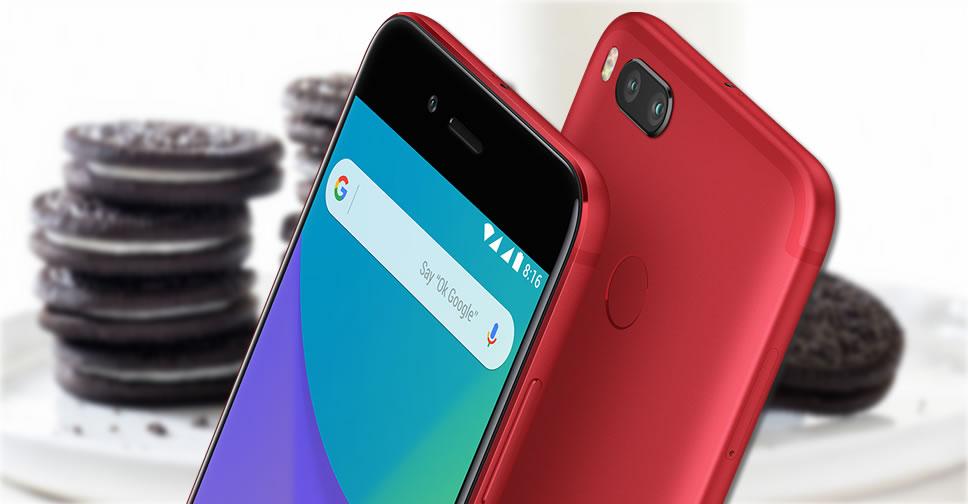 Xiaomi-Mi-A1-Android-Oreo