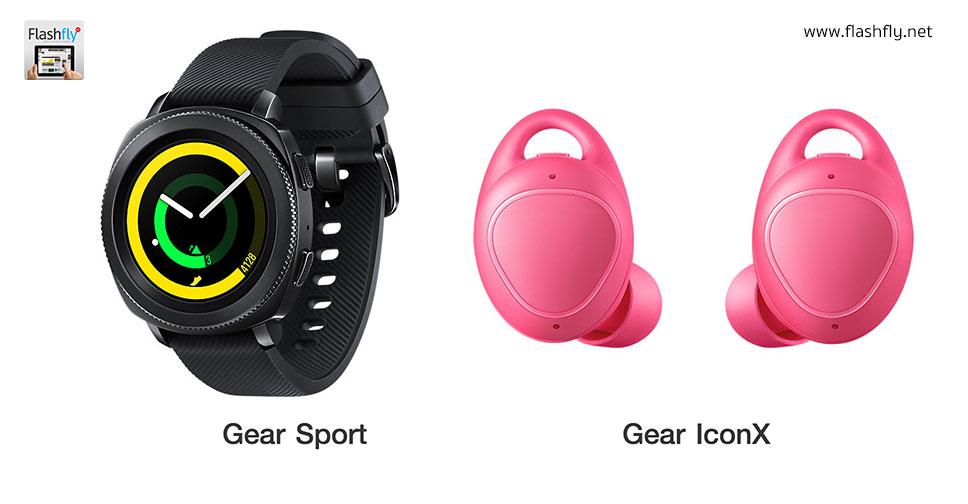 gear-spot-icon-x-flashfly