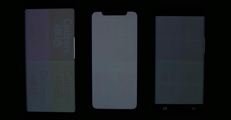 iphone-x-burn-in-test