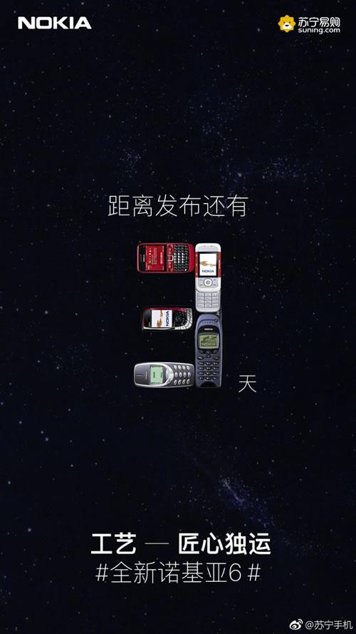 nokia-6-2018-teaser