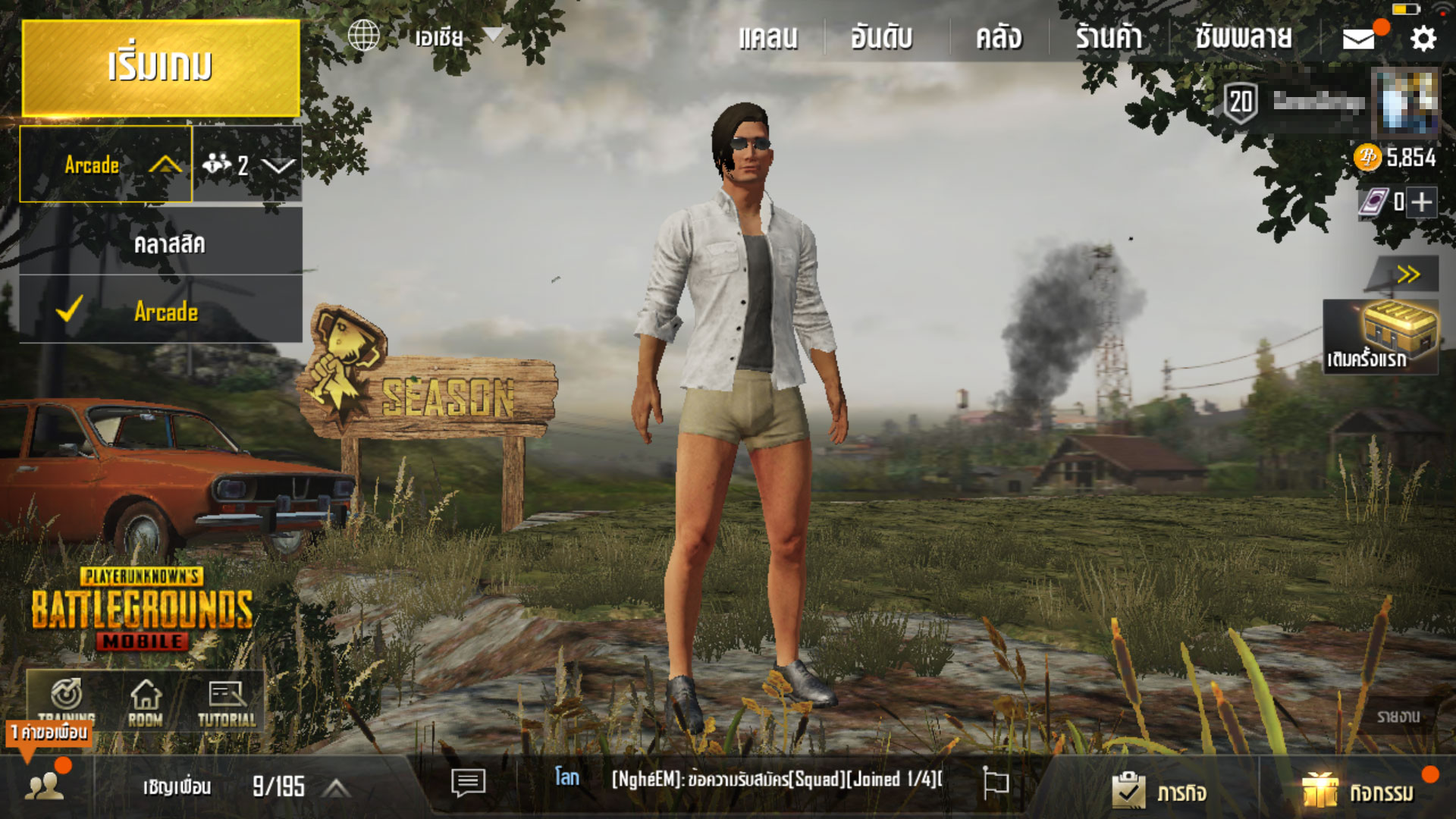 Pubg Mobile Updated Version 0 4 0 Arcade Mode And Shooting Range