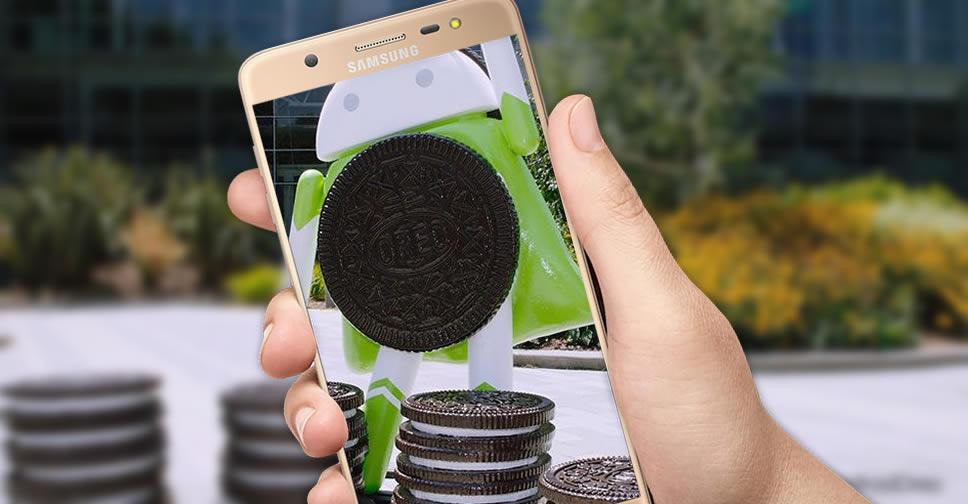 เผยกำหนดการอัพเดท Android Oreo ให้กับสมาร์ทโฟน Samsung