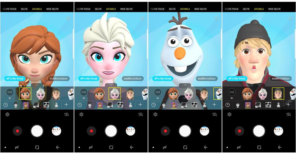 Samsung Galaxy S9 และ S9+ ได้รับ AR Emoji ชุดใหม่ เป็น