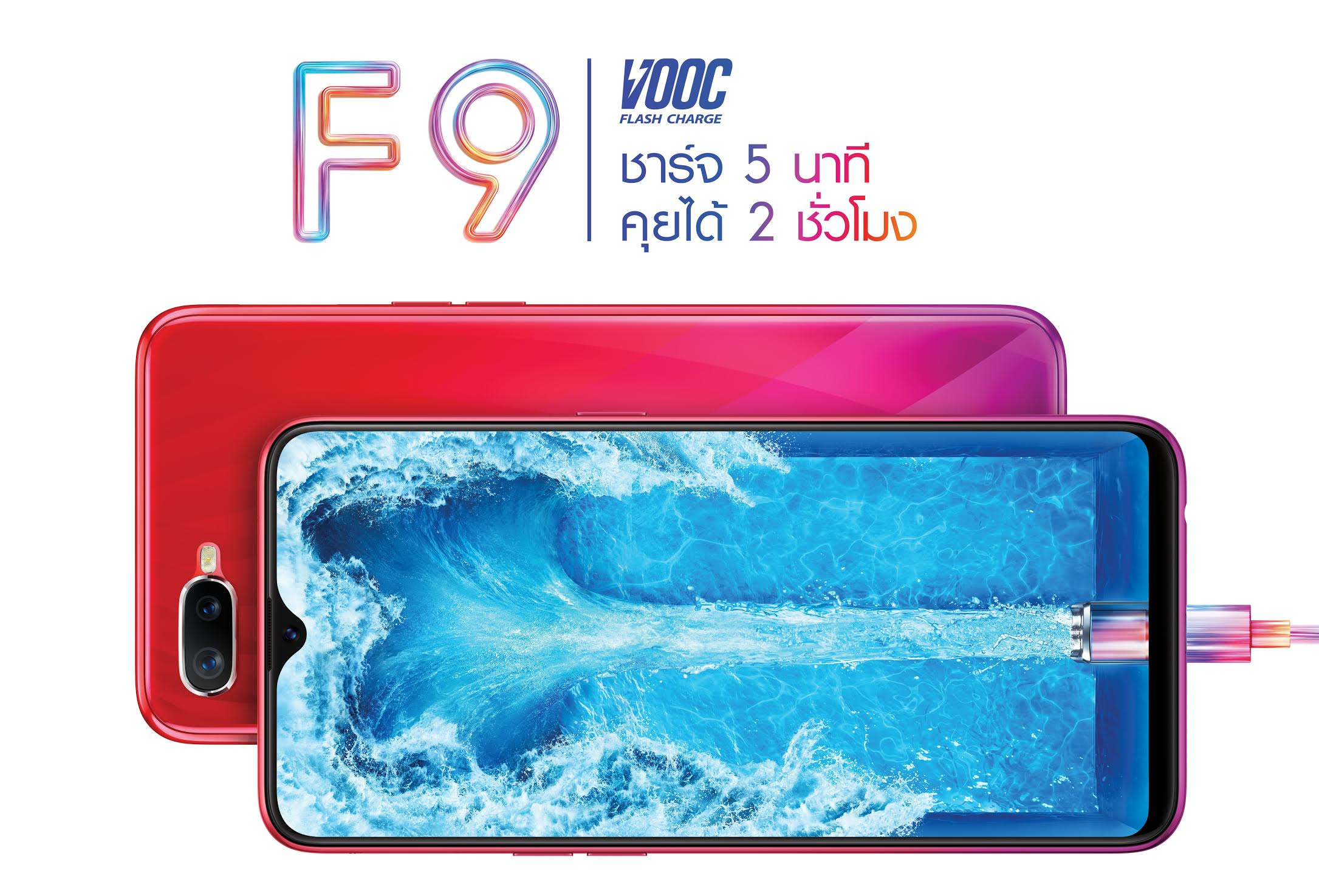 9 reasons why OPPO F9 owners are more than beautiful design