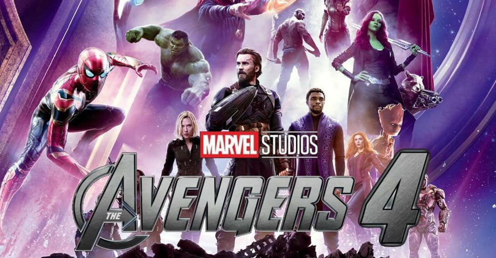ลือ!! ตัวอย่างภาพยนตร์ Avengers 4  จะถูกปล่อยออกมาครั้งแรกในต้นเดือนธันวาคมนี้ | Flashfly Dot Net