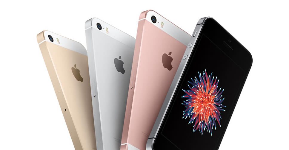 apple นำ iphone se กล บมาขายอ กเป นคร งท 2 ในเด อนน ใน