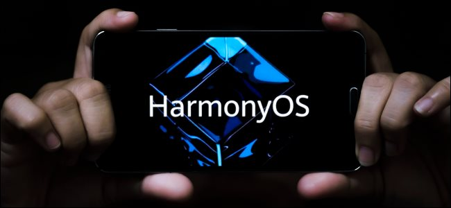 Huawei เผยระบบปฏิบัติการ HarmonyOS มีสามารถเทียบเท่า Android ถึง 70 – 80%  แล้ว | Flashfly Dot Net